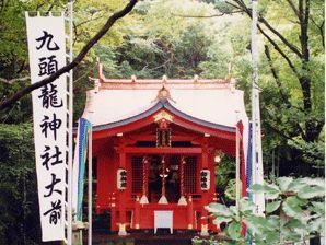 箱根のパワースポット三社参りで 幸せ運気をアップ♪老舗ホテルの ランチブッフェもプチ幸せ♡